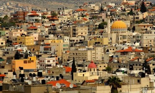 La città di Kufr Kana