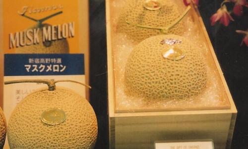 Un melone in Giappone può arrivare a costare 200 euro