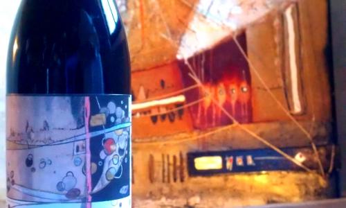 La Tenuta L'Armonia di Montecchio Maggiore (Vicenza) imbottiglia, tra gli altri,il Gioia, da uve Carmenere in purezza
