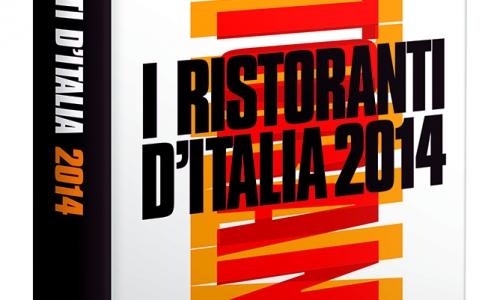 La copertina della Guida dell'Espresso 2014, 792 pagine, 19.50 euro in edicola e libreria, 7.90 euro su iTunes per iPhone e iPad