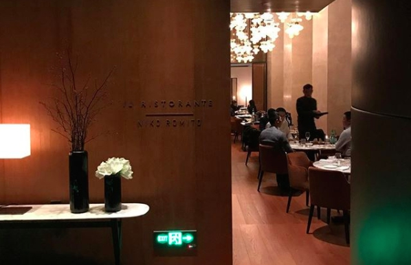 Niko Romito and Bulgari's adventure has begun with Ristorante in Beijing, China. It's in Building 2 Courtyard No 8 Xinyuan South Road, in Chaoyang. Coming up: Dubai (by the end of the year), Shanghai (March 2018).In the photo, the entrance to the restaurant in a post taken from Romito's instagram account