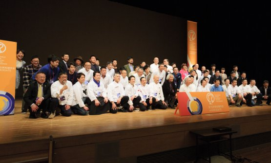 Il World Cuisine Academic Meeting (le foto del congresso sono a cura dello stesso World Cuisine Academic Meeting di Hakodate)