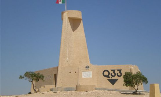 Il sacrario militare italiano Quota 33 a El Alamein