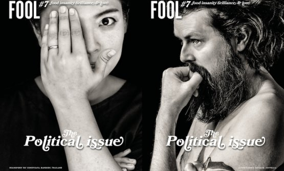 The two covers of Fool magazine #7, published in a