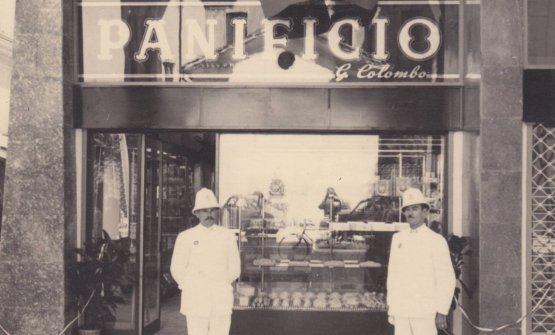 Un'immagine storica del panificio Colombo