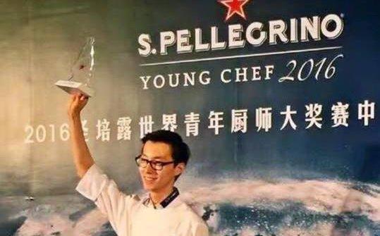 Chang Liu alla S.Pellegrino Young Chef 2016. Gareggiava ovviamente per la Cina