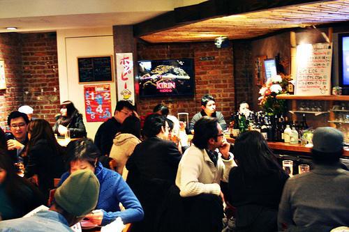 Sake Bar Hagi in Midtown New York. It has an endle