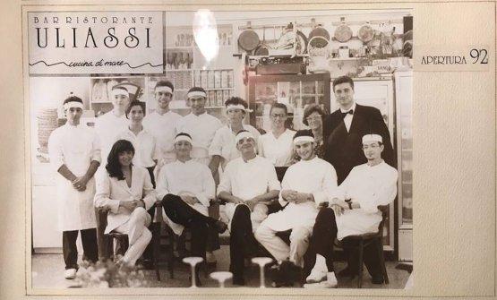 Foto d'antan dall'archivio Uliassi