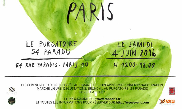 A detail of the poster for the 2ème Concours de pesto au mortier de Paris