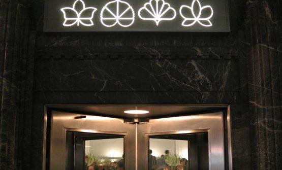 L'ingresso dell'Eleven Madison Park, il ristoratissimo di Will Guidara e Daniel Humm a Manhattan