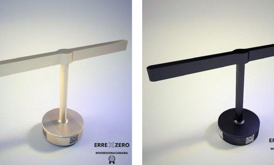 Rzerolight, modelli a due braccia