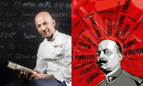 Geni a confronto: Riccardo Camanini e Filippo Tomm