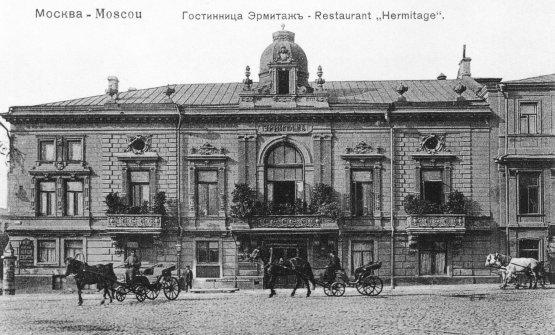 Il ristorante Hermitage di Mosca, in una foto d'epoca. Sotto, il suo chef Lucien Olivier