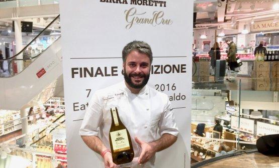 L'ultimo premiato, Giuseppe Lo Iudice