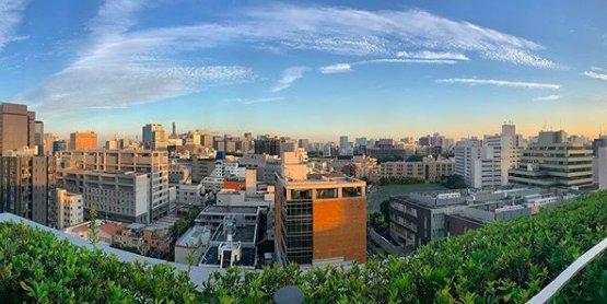 La vista sulla città da Inua(foto Instagram)