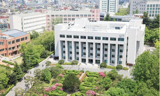La Woosong University di Seul, sede dell'Institut Paul Bocuse