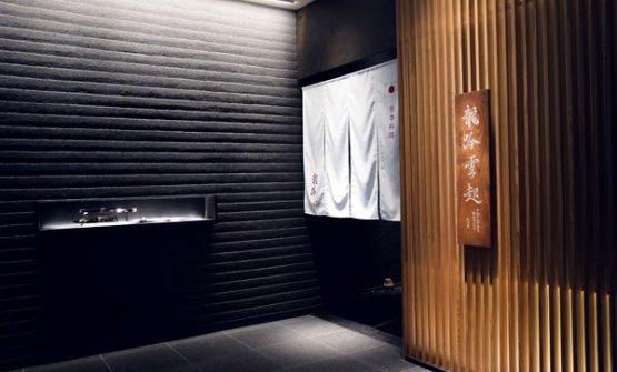 L'entrata del ristorante