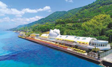 A trip to Awaji Island