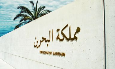 The pavilion of the Kingdom of Bahrain was created