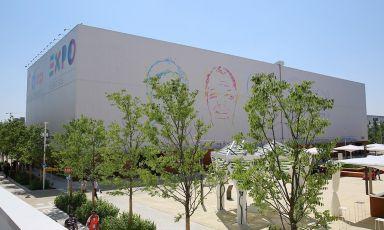 I visitatori di Expo Milano 2015 possono visitare anche il Padiglione del Cibo del Futuro: uno spazio di 6.500 metri quadrinato dalla collaborazione tra Coop, MIT Senseable City Lab e lo studio Carlo Ratti Associati