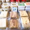 La halva, dolce diffuso dall'India al Mediterraneo orientale, basato sull'impiego di tahina, pasta a base di sesamo. La parola halva viene dall'ebraico antico, dove significa letteralmente