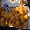 Meloni coreani, molto saporiti