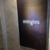 Mingles, sulla Cheongdam-dong nel quartiere di Gangnam-gu, è l'indirizzo più interessante di cucina coreana contemporanea. L'ha aperto poco più di un anno fa Mingoo Kang, tornato a casa dopo esperienze da Martin Berasategui e da Nobu Bahamas