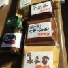 """Comincia il tour lontano da Kobe, a caccia delle altre bontà della prefettura di Hyogo. Iniziamo dal miso dell'azienda centenaria Rokko di Ashya. Se in Italia dici miso, pensi a un prodotto unico. Ma, così come non esiste """"la birra"""" o il """"vino"""", così dobbiamo abituarci a pluralizzare un genere che l'Occidente ingenuamente interpreta spesso come singolare. Esistono infinite varietà di miso, a seconda delle tecniche di lavorazione (bollitura in acqua o a vapore del riso), del tipo di ingredienti utilizzati (riso, ma anche segale o grano, che poi vengono uniti a fagioli neri di soia cotti) e dell'arco temporale di fermentazione"""