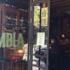 L'ingresso di Embla, cibi e vini controcorrente in pieno centro a Melbourne. Patron Christian McCabe, chef e coproprietario Dave Verheul