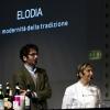 """Nadia Moscardi ha presentato la lezione """"Terra, acqua e fantasia"""""""
