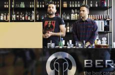 Lucian Bucur, a sinistra, e Fabrizio Carta: sono rispettivamente il mixologist e lo chef dell'insegna milanese Bob. Sono stati scelti come relatori a Identità di Cocktail, durante la XV edizione del Congresso di Identità Golose, per la masterclass dedicata all'uso del caffè nellamiscelazione (tutte le foto Brambilla / Serrani)