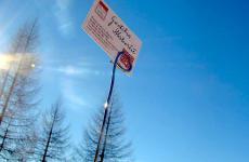 Un biglietto da visita nel cielo: è quello della gostilna Mahorčič, indirizzo goloso a Rodik, nel Comune di Kozina, Carso sloveno, una ventina di km da Trieste