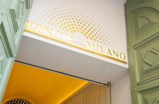 Il portone di ingresso di Identità Golose Milano. Torneremo ad accogliervi presto!
