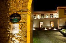 Il S'Apposentu di Casa Puddu, da Roberto Petza a Siddi, nella Marmilla, area della Sardegna interna (foto Tommaso Malfanti)