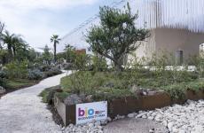 Questa importante sezione di Expo Milano 2015 vuole offrire ai visitatori un viaggio all'interno delle tante opportunità che la biodiversità e l'agricoltura biologica offrono per declinare il tema dell'Esposizione Nutrire il Pianeta, Energia per la Vita